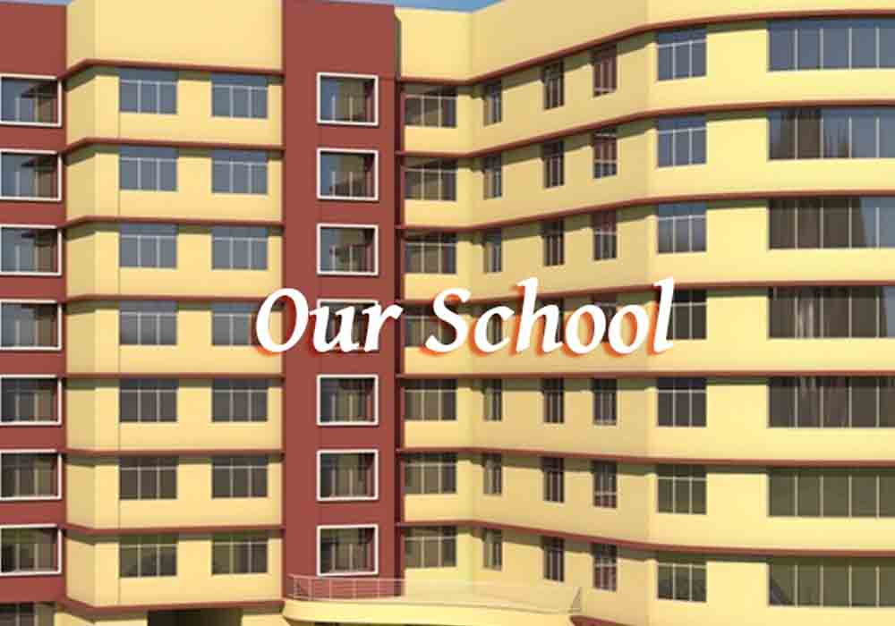 School Franchise in India